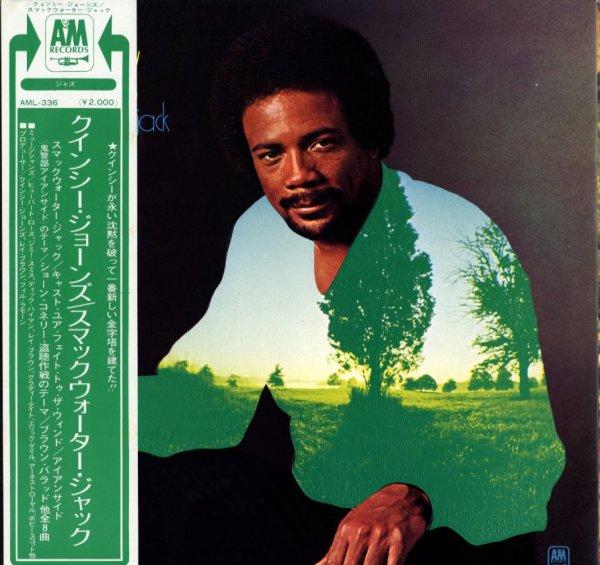 画像1: Quincy Jones / Smackwater Jack(A&M/LP) (1)