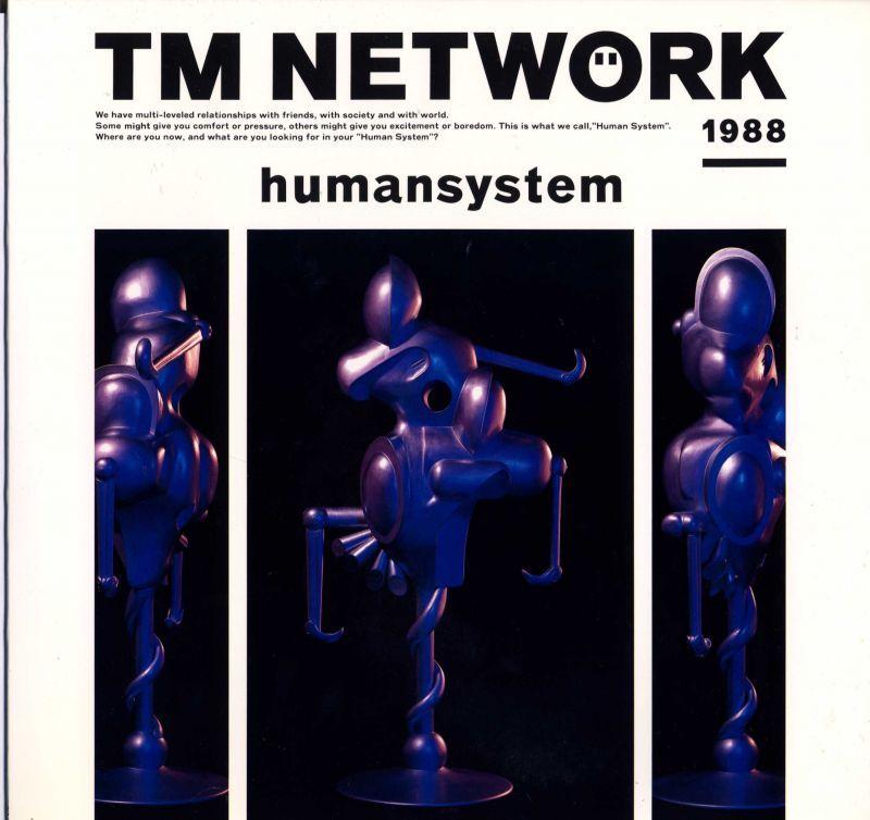 TM Network/Human System(Epic/L...