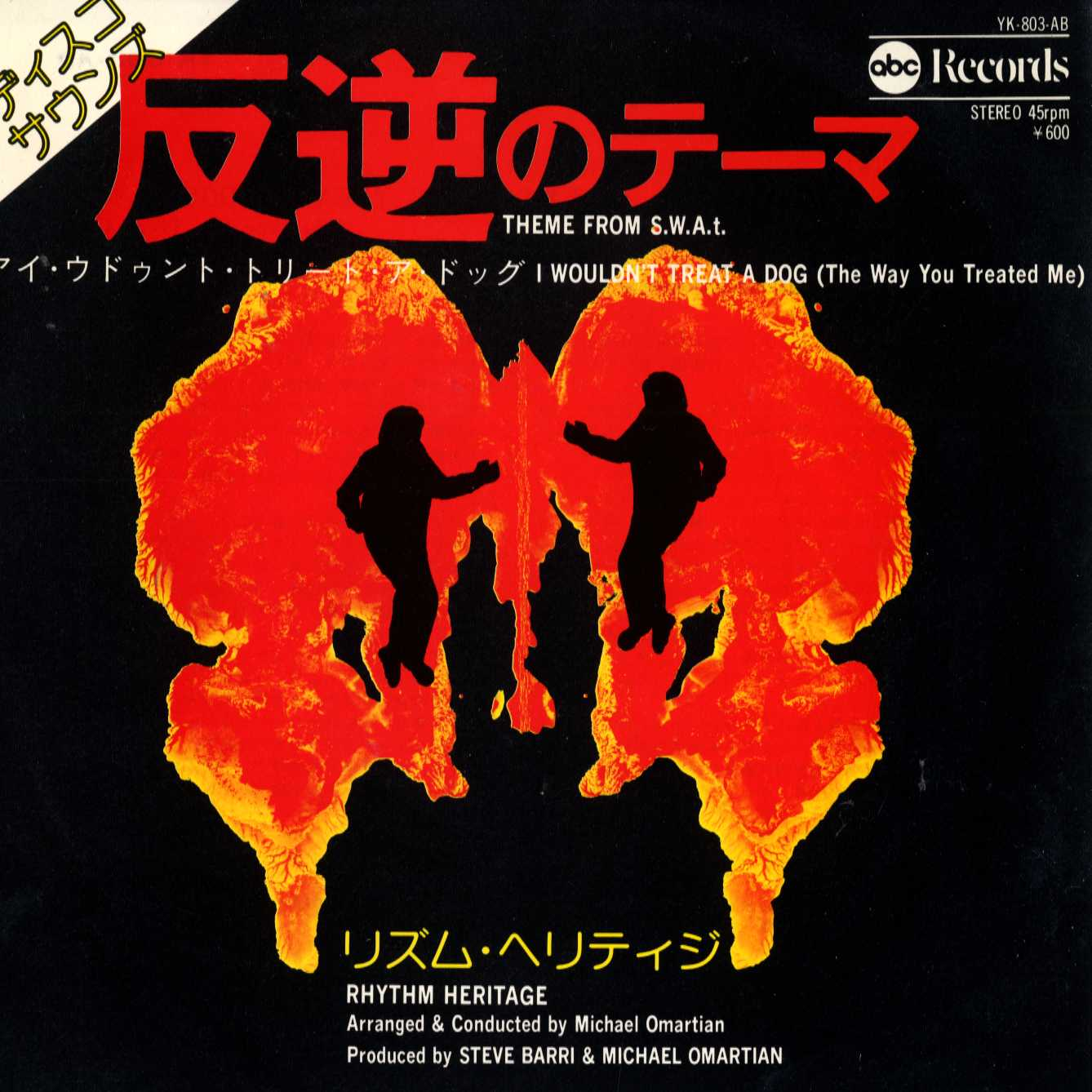RHYTHM HERITAGE / THEME FROM S...